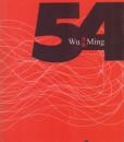 54_wu_ming