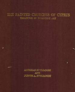 The_painted_churches_of_cyprus_Andreas_Stulianou_Judith_Stulianou