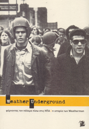 weather_underground_