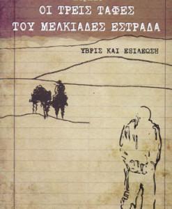 oi_treis_tafes_tou_melkiades_estrada_mojado