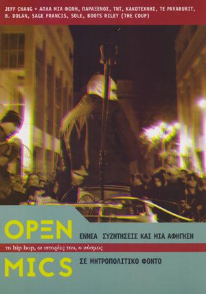 open_mics_to_hip_hop_oi_istories_tou_o_kosmos