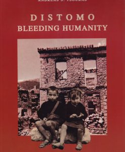 distomo_bleeding_humanity_tsouras_andreas
