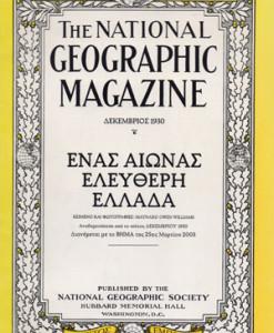 the_national_geographic_magazine_1930