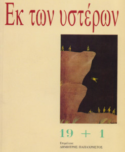 ek_ton_usteron_191