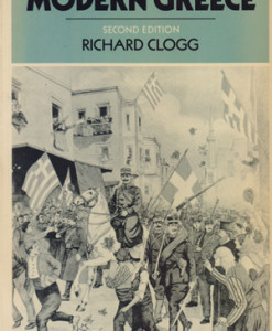 a_short_history_of_modern_greece_clogg_richard