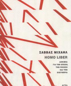 homo_liber_mixail_sabbas
