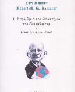 o_karl_smit_sto_dikastirio_tis_nurembergisschmitt_kemper