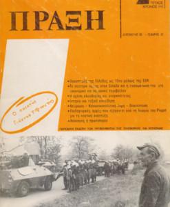 praxi_2_1980_81
