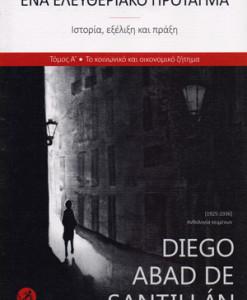ena_eleutheriako_protagma_diego_abad_de_santillan