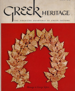 greek_heritage_the_american_quartefly_of_greek_culture