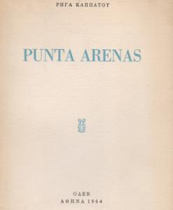 punta_arens_kappatos_rigas