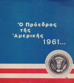 o_proedros_tis_amerikis_1961