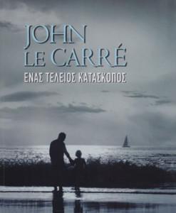 enas_teleios_kataskopos_Carre_le_Carre