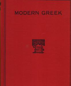 modern-greek