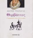 thervantes_Trapiegio_Antres