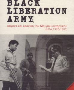 Black_Liberation_Army