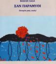 san-paramithi