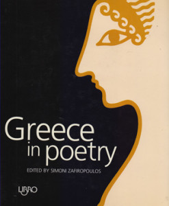 GREECE-IN-POETRY