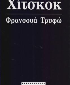 XITSKOK