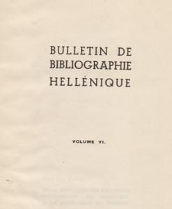 bulletin-de-bibliographie