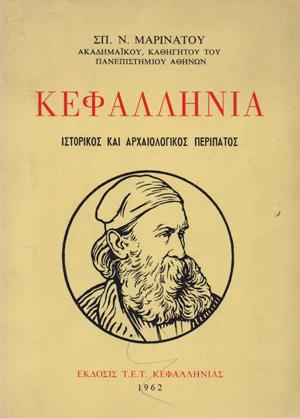 kefallinia