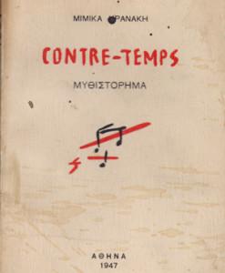 CONTRE-TEMPS