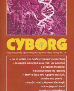 Cyborg_9