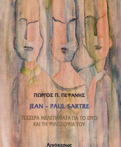 Jean-Paul-Sartre_tessera_meletimata_gia_to_ergo_kai_ti_filosofia_tou_Pefanis+Giorgos