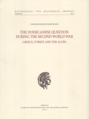 THE-DODECANESE-QUESTION