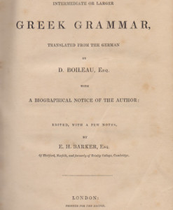 greek-grammar