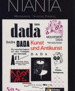 Dada_Richter_Hans
