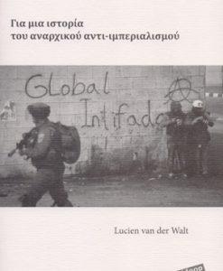 Gia_mia_istoria_tou_anarxikou_anti_imperialismou_Walt_Der_Van_Lucien