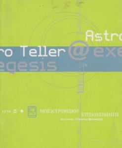 Exegesis_Astro_Teller