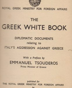 The_greek_white_book_Tsouderos_Emmanuel