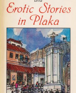 erotic-stories-in-plaka