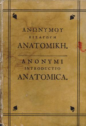ANATOMIKI
