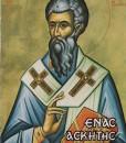 ENAS-ASKITIS-EPISKOPOS