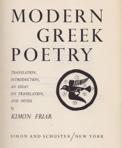 MODERN-GREEK-POETRY