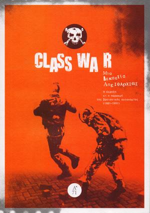 CLASS-WAR-1981-1991