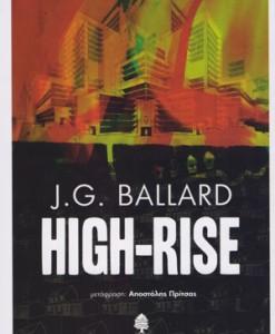 HIGH-RISE-BALLARD-G-J