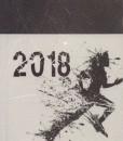 IMEROLOGIO_TAMEIOU_2018