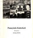 panayiotis_kalorkoti