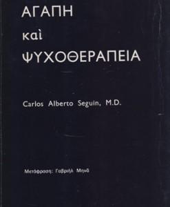 agapi-kai-psixotherapeia