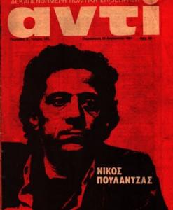 ANTI-185-1981