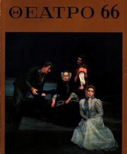 THEATRO-66