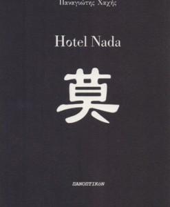 hotel-nada