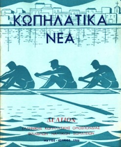 KOPILATIKA-NEA-37