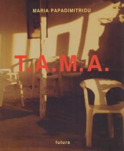 TAMA-PAPADIMITRIOU-MARIA
