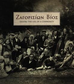 ZAGORISION-BIOS