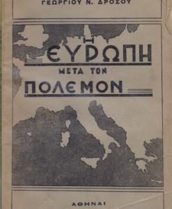 i-europi-meta-ton-polemon
